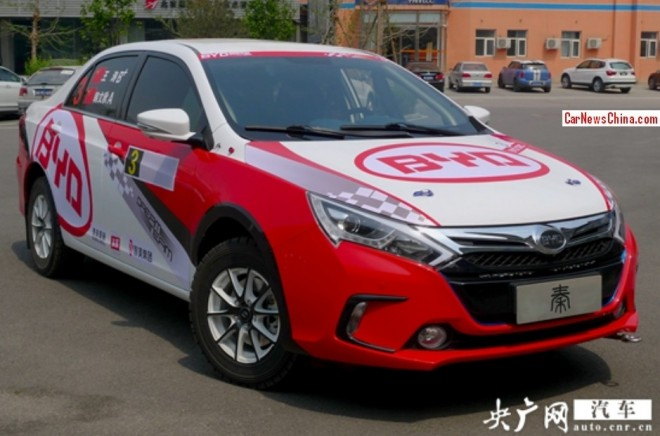 BYD Qin hybrid to compete in the China Rally Championship