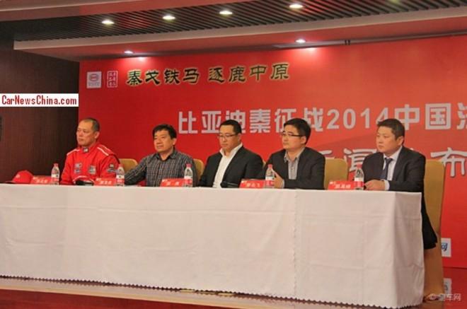 byd-qin-china-rally-2