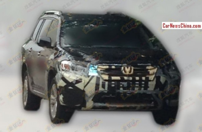 Spy Shots: Changan CS95 testing in China