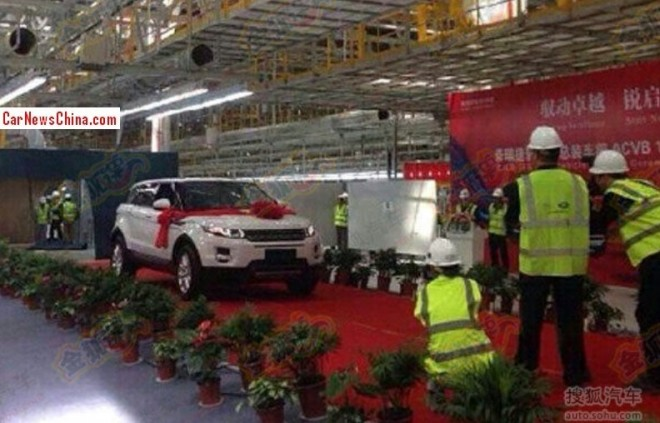 First China-made Range Rover Evoque rolls off the Line