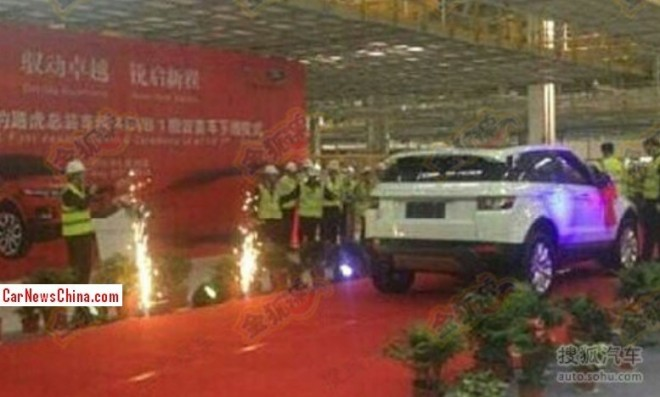 china-range-rover-2