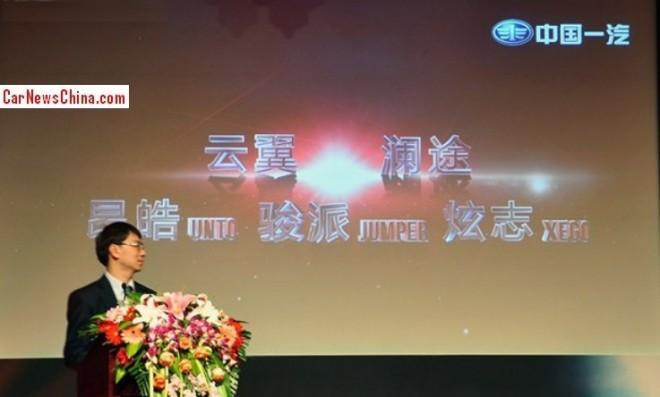 FAW launches Junpai brand in China