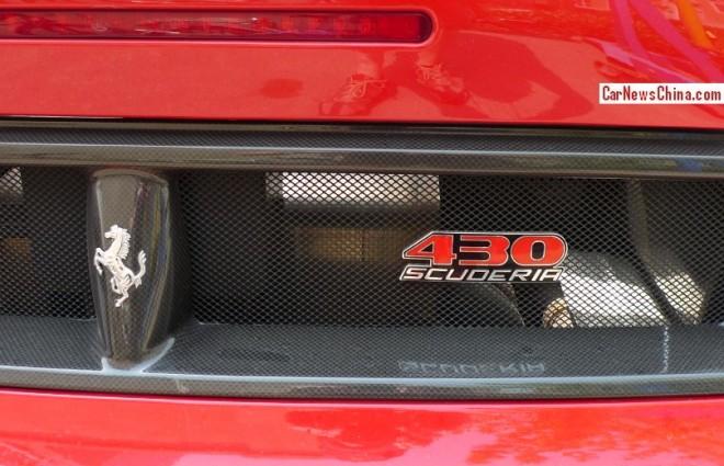 ferrari-f430-scuderia-5