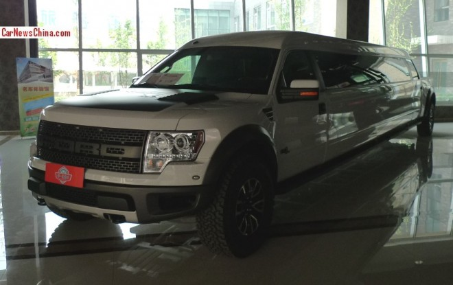 ford-raptor-limosine-china-5