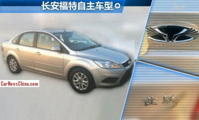Ford to start a new sub-brand in China