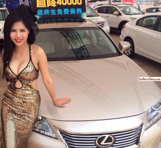 Gan Maomao opens Car Dealer in Yunnan, China