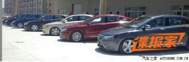 Spy Shots: Geely Emgrand EC9 is Almost Ready for the Chinese car market