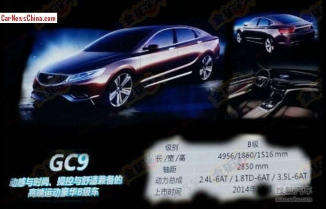 geely-ec9-china-3