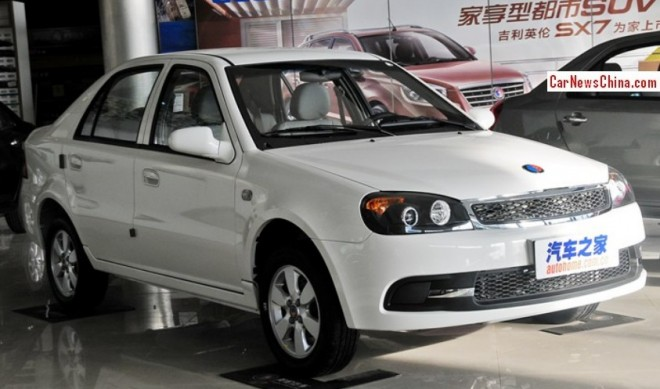 geely-englon-sc3-china-2