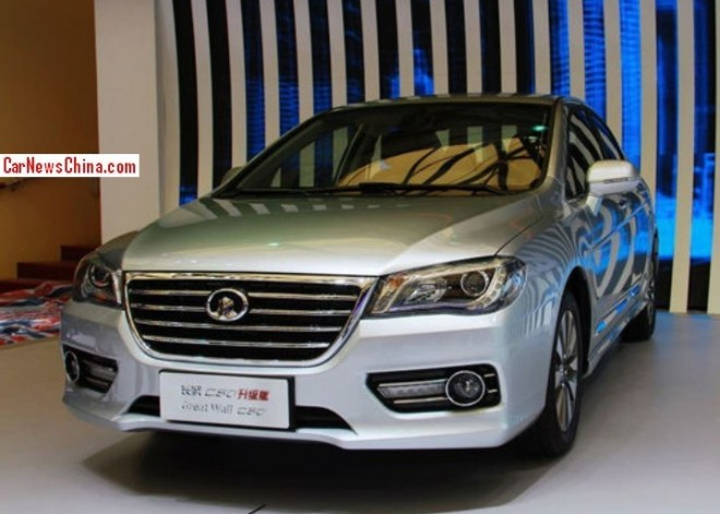 Spy Shots: facelifted Great Wall C50 is Ready for the China car market
