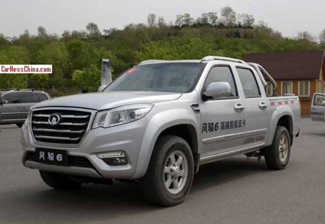 Great Wall Wingle 6 pickup truck launched on the China auto market