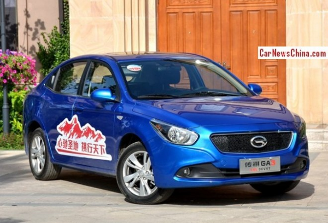 guangzhou-auto-suv-china-1a