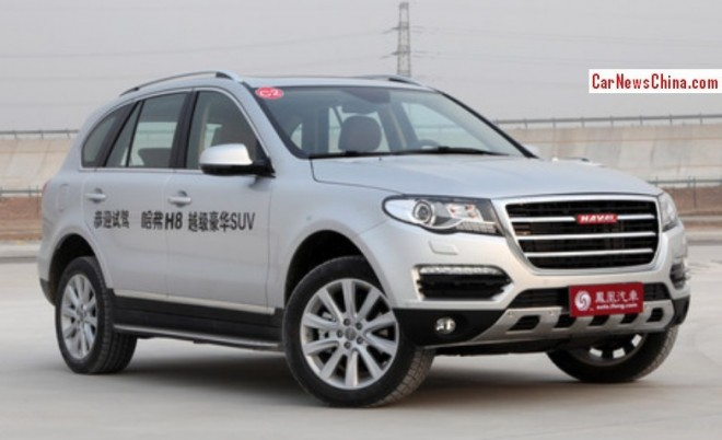 Haval H8 delayed again, probably indefinitely