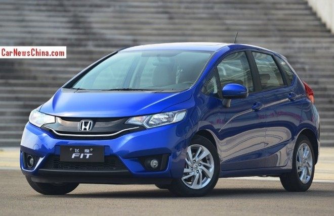 2015 Honda Fit hits the China auto market