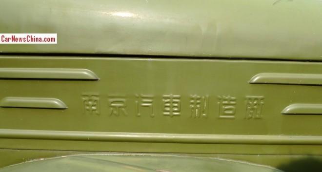 nanjing-nj230-china-3