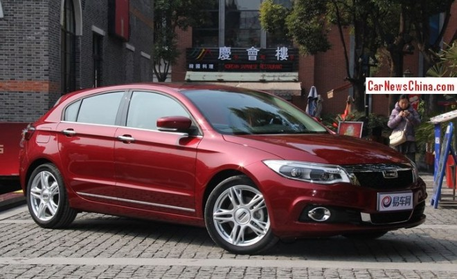 Qoros 3 Hatch will hit the Chinese car market on June 24