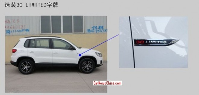 Spy Shots: Shanghai-Volkswagen special editions for 30th Birthday