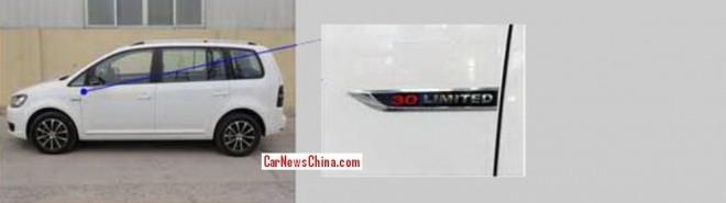 shanghai-volkswagen-30-4