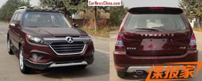 Spy shots: Yema F16 is Ready for the Chinese car market
