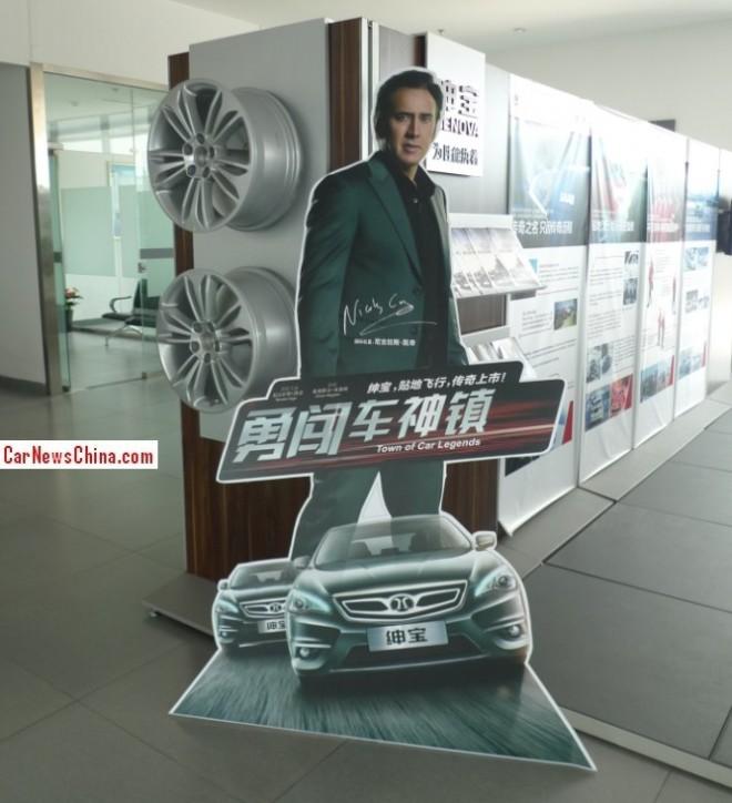 beijing-auto-dealer-2