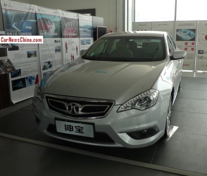 beijing-auto-dealer-3