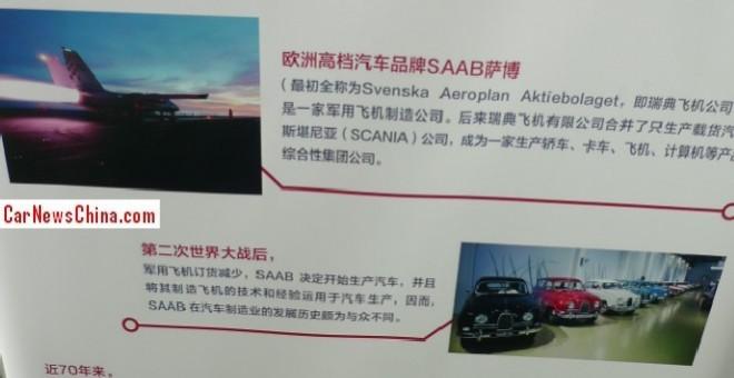 beijing-auto-dealer-4a