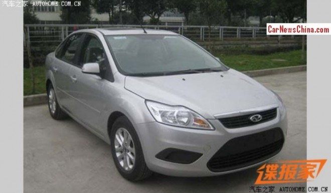 Spy Shots: Changan-Ford Jiayue is getting Ready for the China car market