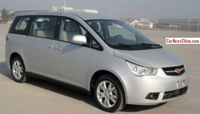 Geely Emgrand EV8 MPV is finally Ready for the China car market