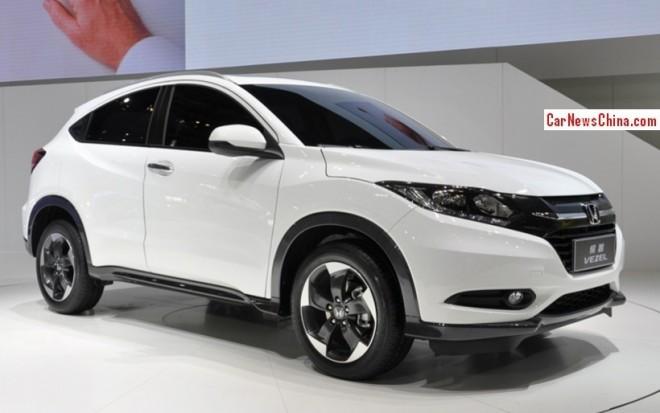 Honda Vezel SUV will hit the China auto market in November