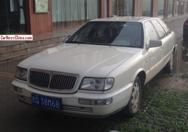 Spotted in China: Hongqi Century Star stretched limousine in White
