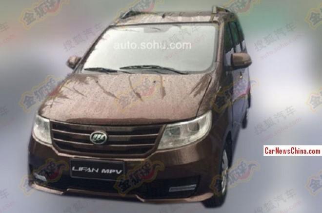 Spy Shots: Lifan mini MPV is almost Ready for the China car market