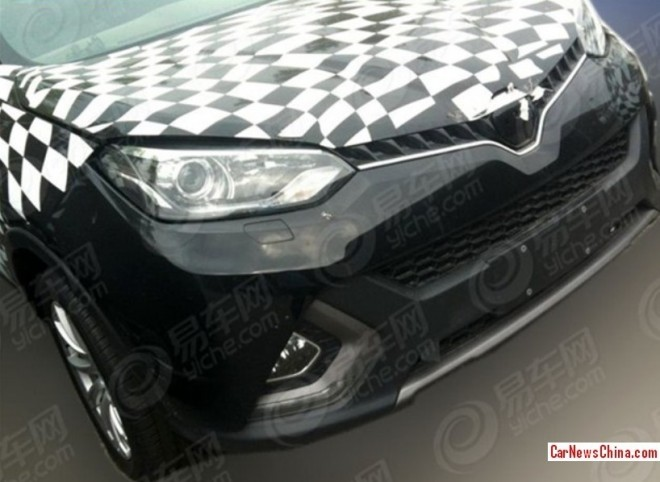 Spy Shots: MG CS SUV is still testing in China