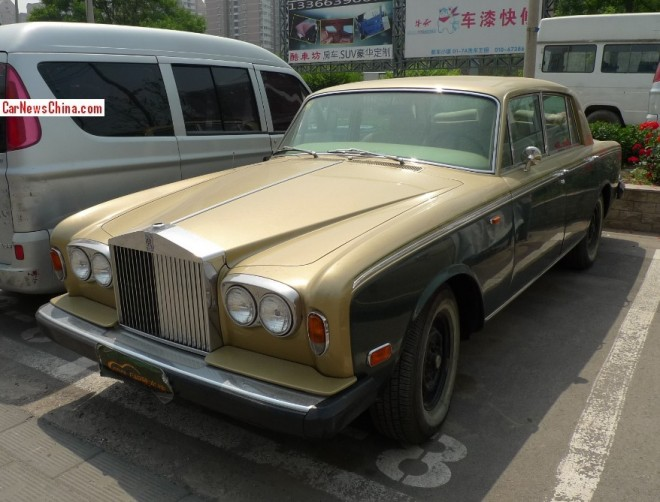 Spotted in China: Rolls-Royce Silver Shadow II