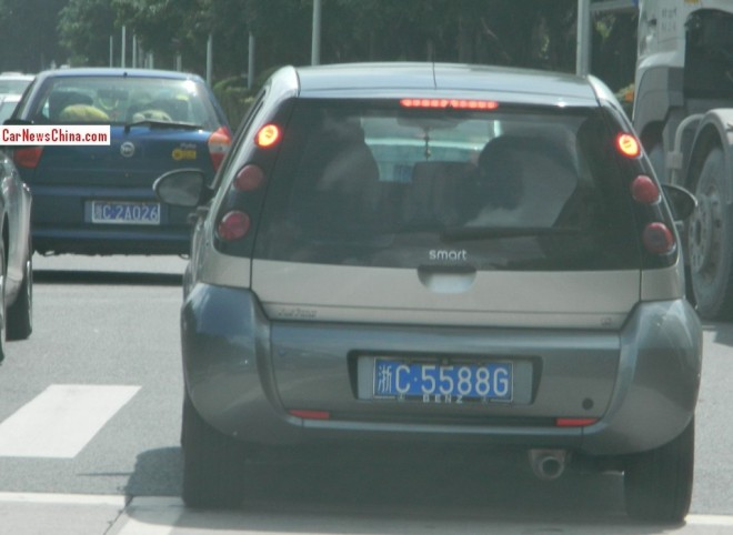 Spotted in China: Smart ForFour
