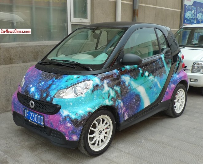 Smart ForTwo is the Galaxy in China