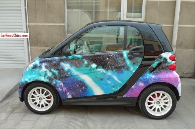 smart-universe-china-2