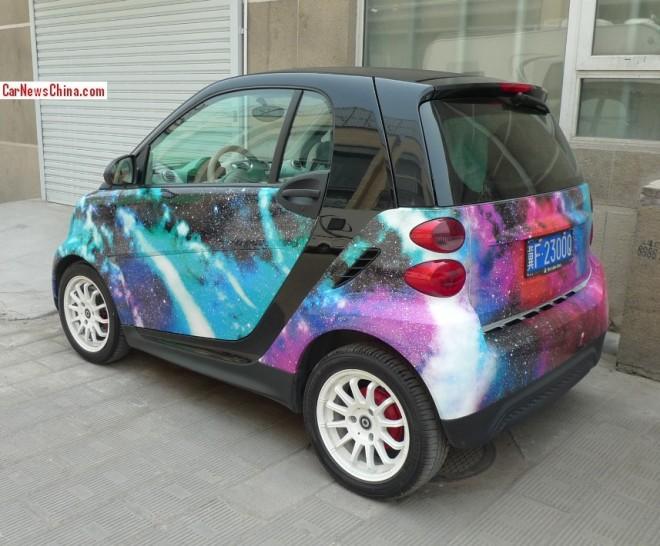 smart-universe-china-3