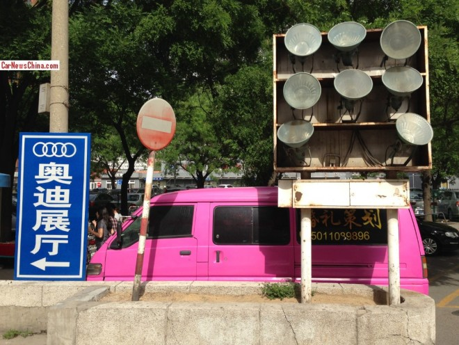 SouEast Delica is a Pink wedding planner in China