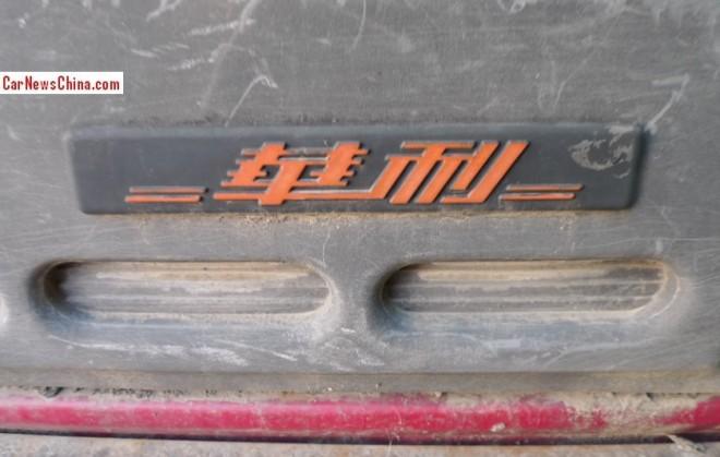 tianjin-huali-china-4