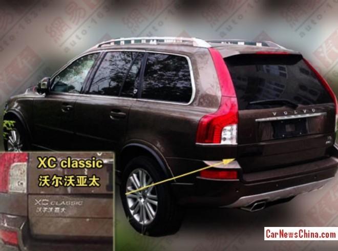 volvo-xc90-classic-china-1