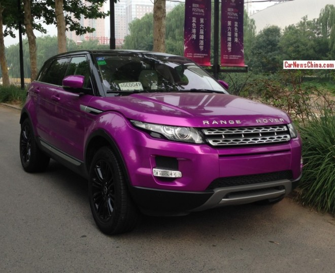 Land Rover Evoque is shiny purple in China