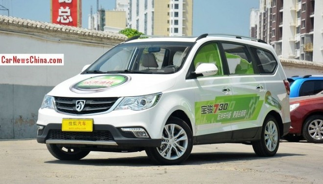 Baojun 730 hits the Chinese auto market