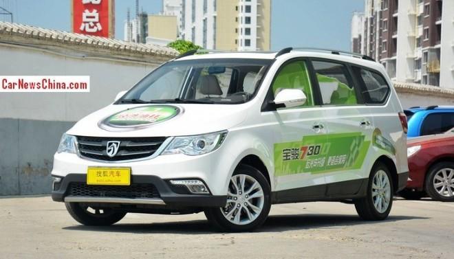 Baojun 730 hits the Chinese auto market