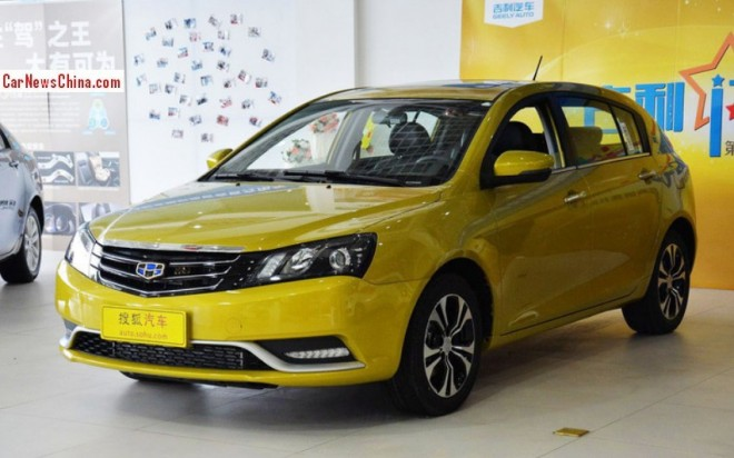 Geely Emgrand EC7 RV hits the Chinese car market