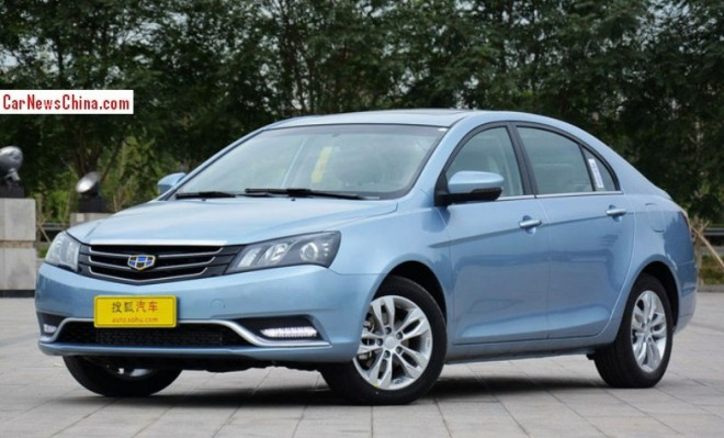 Facelifted Geely Emgrand EC7 sedan hits the Chinese car market