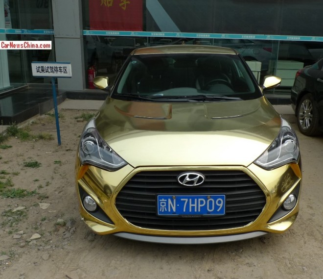 hyundai-coupe-china-4
