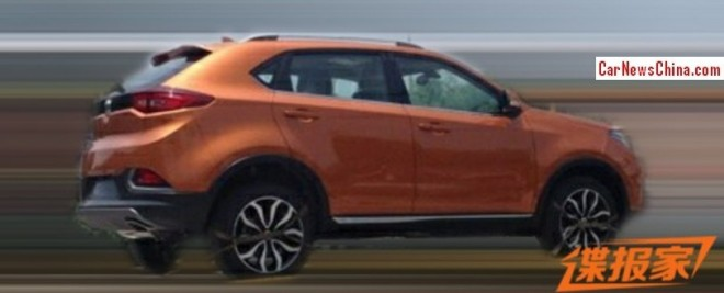 Spy Shots: MG CS is a Naked Orange SUV in China