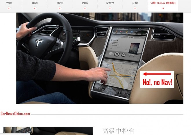 No Sat Nav in the Tesla Model S in China