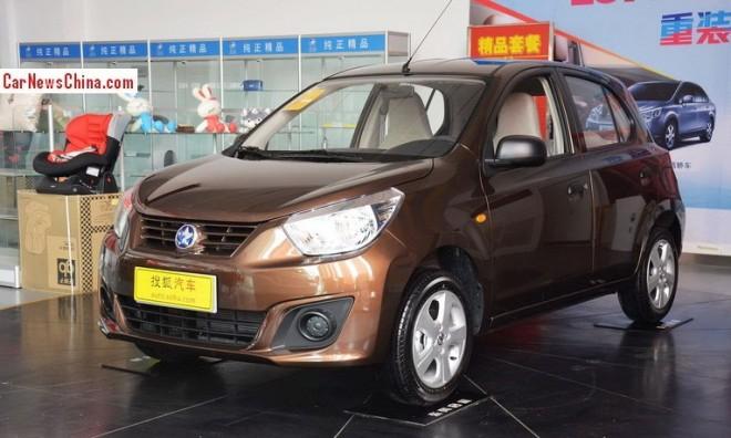 Venucia R30 hits the Chinese auto market