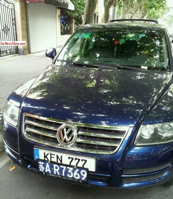 volkswagen-touareg-china-4